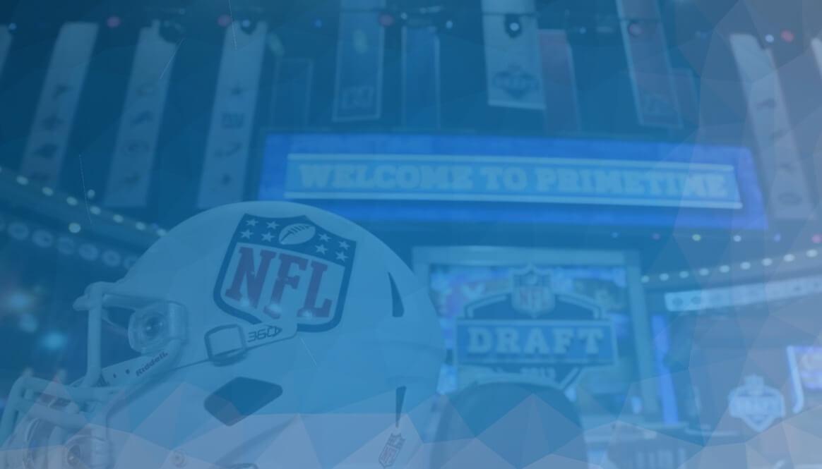 NFLドラフトとは?