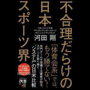 fugouri-book300